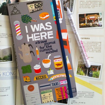 I-was-here-travel-journal