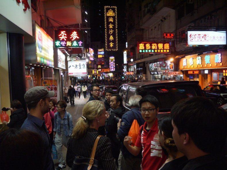 hongkong-streetview