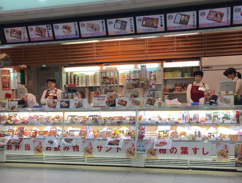 Japan-bentobox-station