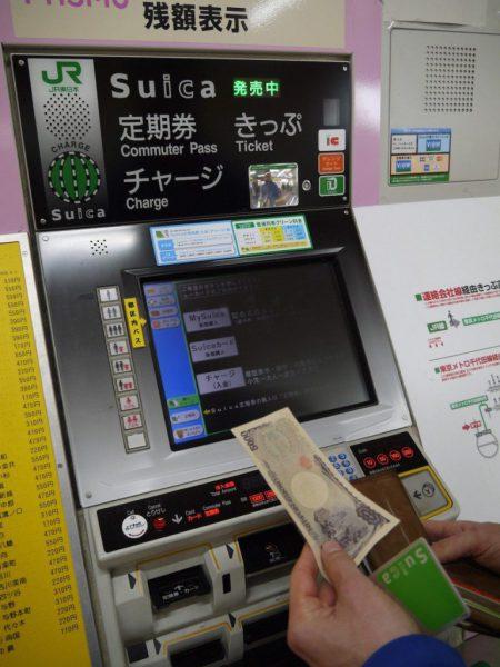 Japan-suica-card