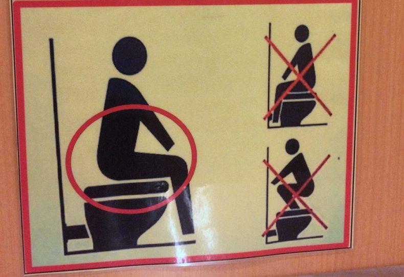 Japan-toilet-sign