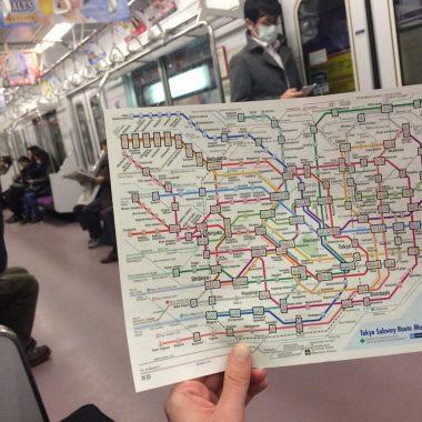 Japan for beginners: Tips & tricks