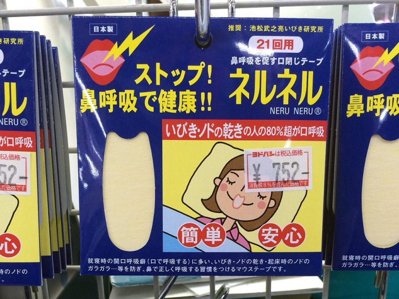 Japan-Tokyo-silly-products