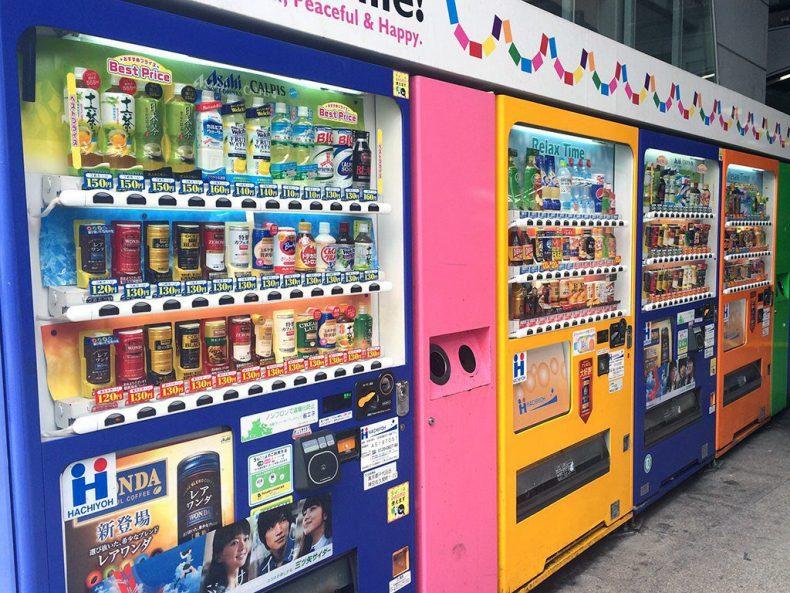 Japan-Tokyo-vending-machines